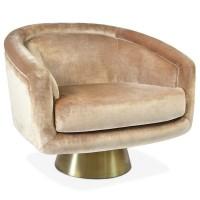 Кресло Bacharach (Ткань)