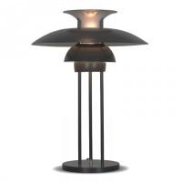 Настольная лампа PH 5
